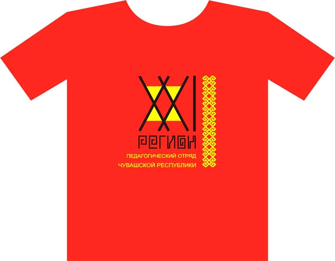 Купить футболку в Березниках